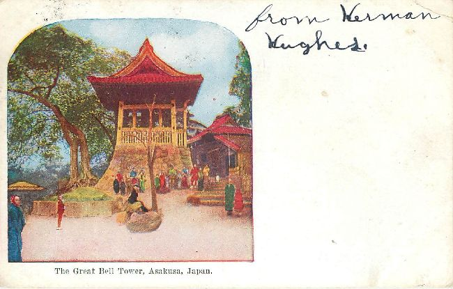 The Great Bell Tower, Asakusa, Japan Postcard