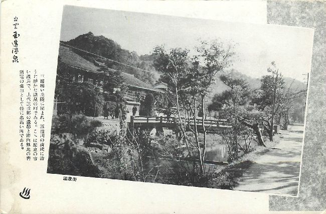 Japan Postcard Shows black and white photo of a Home