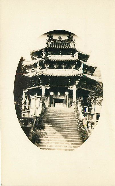 A Beauty Studio Japan Postcard Shows a 4 level Pagoda
