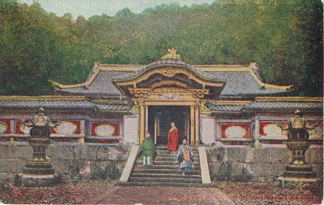 Japanese Temple With Priest Japan Postcard