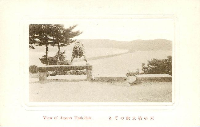 View of Amano Hashidate Japan Postcard