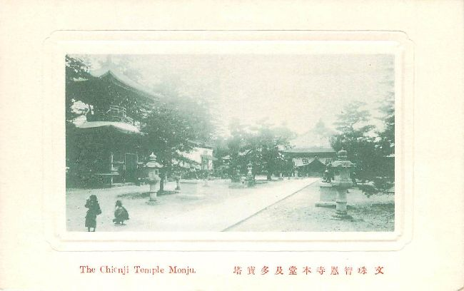 The Chicnji Temple Monju Japan Postcard