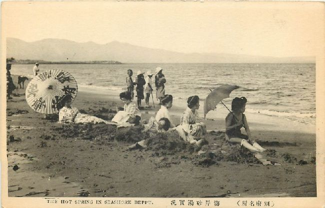 The Hot Spring in Seashore Beppu Japan Postcard