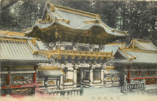 Yomeimon Gate Nikko Japan Postcard