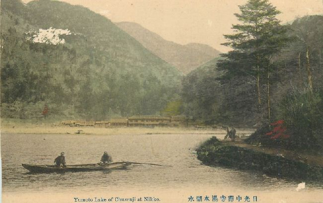 Yumoto Lake of Chuzenji at Nikko Japan Postcard