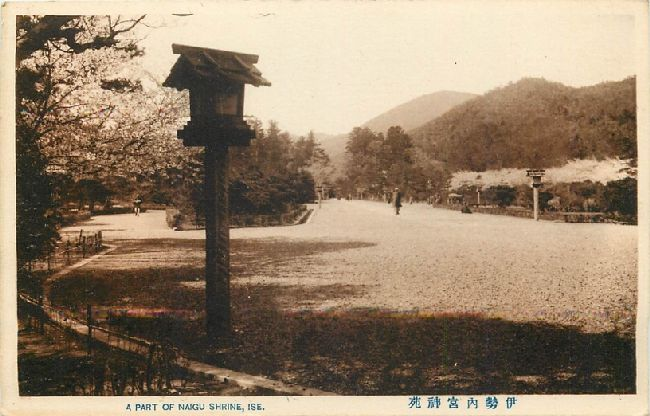 4 Part of Naigu Shrine, ISE. Japan Bird House Japan Postcard