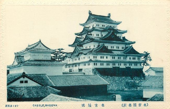 Castle Nagoya Japan Postcard