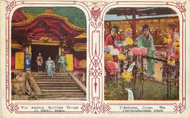 The Ancient Buddhist Temple Japan Postcard