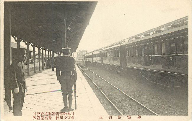 Waiting and Guarding at the Train Station in Japan