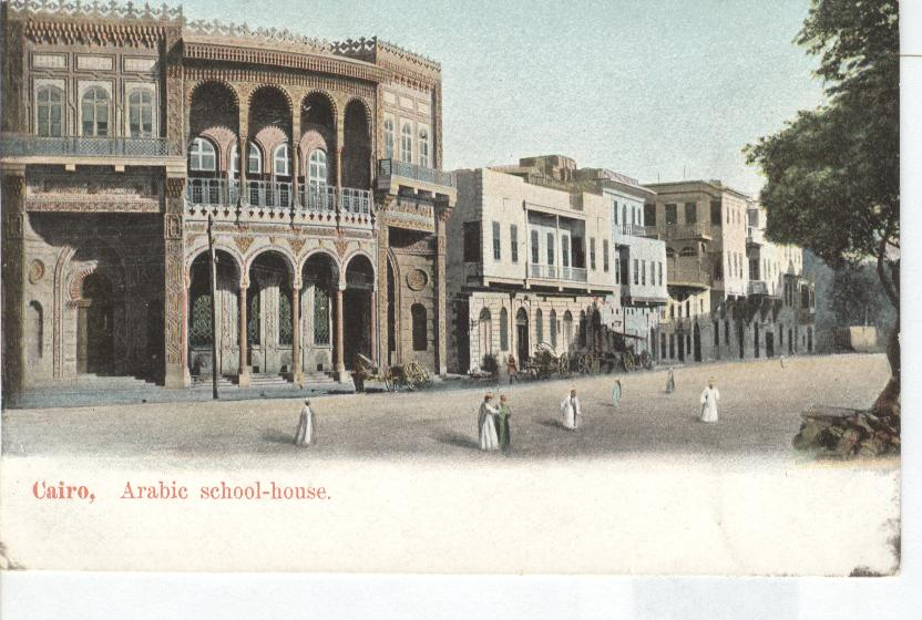 Cairo, Arabic School-House...Egypt
