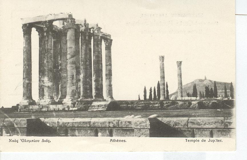 Temple de Jupiter Greece