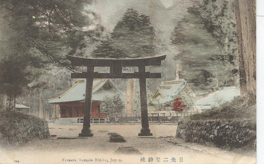 Futaara Temple, Nikko, Japan...1909