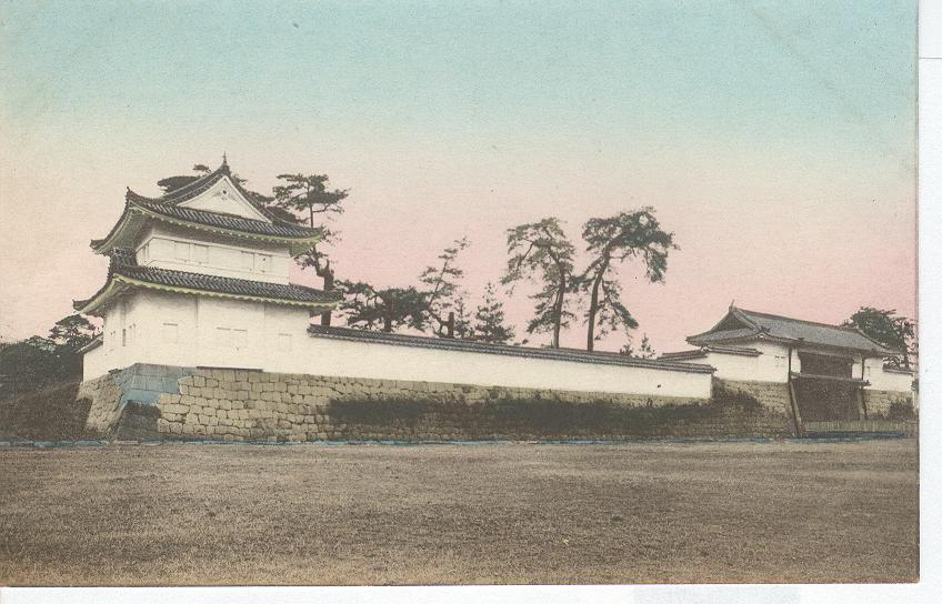 Postcard From Japan....1909