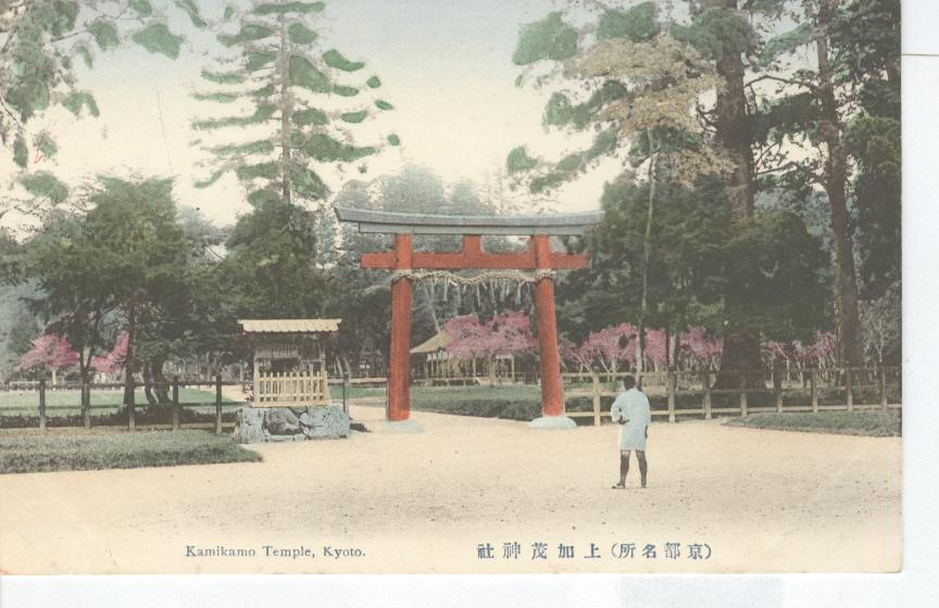 Kamikamo, Temple, Kyoto...Japan...1909