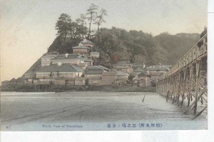 1909 Japan...Whole Veiw of Yenoshima
