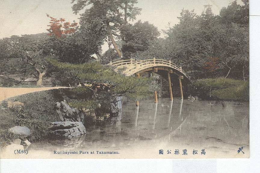 1909 Japan...Kuribayashi Park at Takamatsu