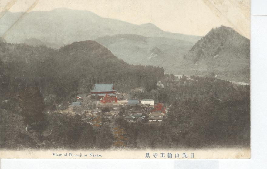 1909 Japan...View of Rinnoji at Nikko