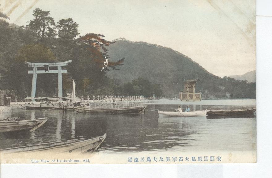 1909 Japan...The View of Itsukushima, Aki
