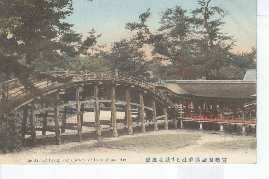 1909 Japan...The Arched Bridge and Corridor of Itsukushima, Aki