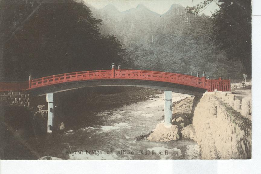 1909 Japan...Arch Bridge (red) at Nikko