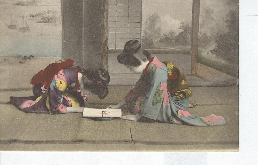 1909 Japan... Two Geisha Girls