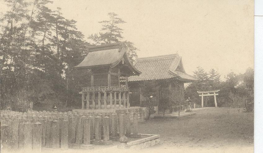 Japan Black & White Postcard