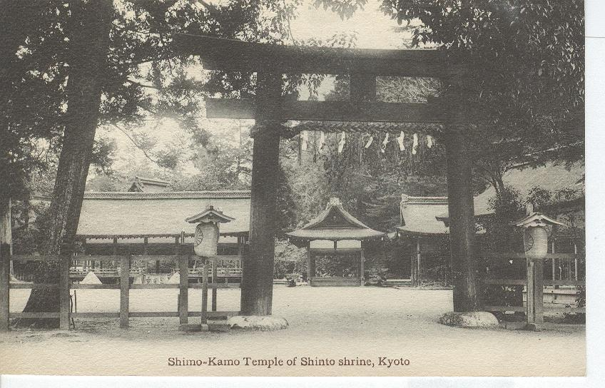 Shimo-Kamo temple of Shinto Shrine,Kyoto