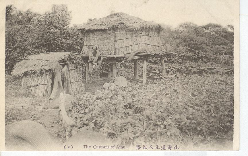 The Customs of Amu...Hut...man on a Ladder...Japan