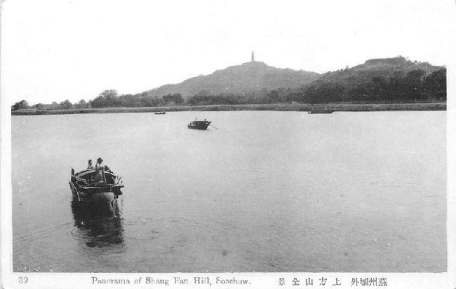 Panorama of Shang Fan Hill, Soochow Japan Postcard