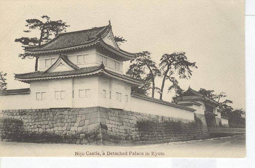 Nijo Castle, a detached palace in Kyoto